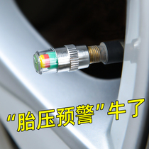 Car tire pressure monitoring gas nozzle cap vacuum tire valve core cover mouth motorcycle electric car aluminum alloy detection decoration