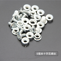 Shelf angle iron angle iron special accessories material 6mm cross flower 8mm flat head carriage screw cap rod for promotion