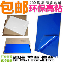 Sticky dust pad 26 * 45 dust pad 115 * 65cm tear-off type foot mat clean room mats anti-static rubber mat