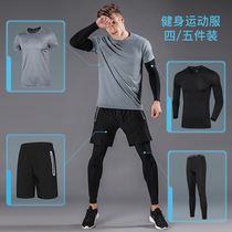 Fitness suit male sports clothes quick-drying tight gym basketball equipment summer running training clothes morning run autumn