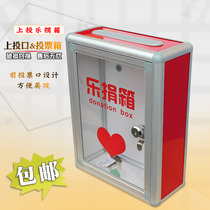 Trumpet wall with lock donation box Love Box merit box donation box transparent acrylic donation box