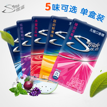 Billion Zhiyun Mai sugarless chewing gum 28 piece single box 5 kinds of flavors mint xylitol fresh breath bulk