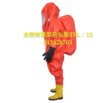 Supply of fully sealed heavy-duty anti-corrosion clothing connected anti-acid and alkali anti-wear clothing fully enclosed anti-control clothing