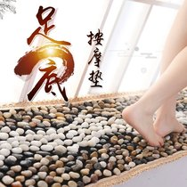 Pebbles foot massage cushion rain flower stone foot massage cushion acupressure plate bathroom non-slip massage pad toe plate