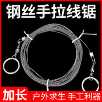 Bold stainless steel wire saw wire saw saw cut water grass saw tree hand pull steel saw outdoor life rope saw wood artifact.