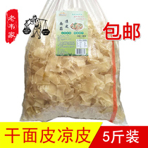 5 pounds of dry dough cold skin convenient instant non-boiled snack roll dough bulk cold sauce King Road Anhui Fuyang specialty