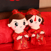 Rain set creative wedding supplies press bed doll wedding gift Wedding Room Decoration layout pillow ornaments