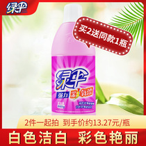 Green umbrella color bleaching solution 660g color bleach to fruit stains macular perspiration