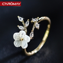 Kalomit jewelry mother flower plated 18K gold Live mouth ring female Korean fashion ring finger ring ring