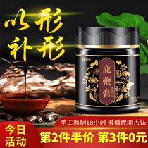 (Second half price)deer cream deer genuine high purity male ginseng tablets male tonic