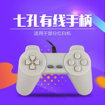 Little King game console universal hand FC red and white machine handle game console with nine pinhole handle.