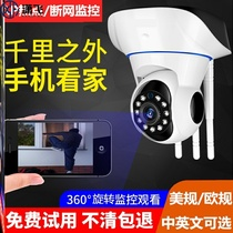 Rotating dust-proof remote night anti-theft anti-thief monitor shop with commercial German technology supermarket kids company