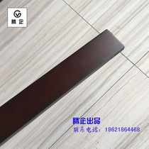 Black walnut color solid wood paint ceiling edge wooden lines European Yin angle line new Chinese ceiling wall decoration