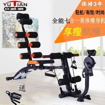 Multi-function sit-ups abdomen machine abdominal fitness abdominal training machine beauty waist machine home fitness equipment genuine