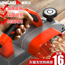 Woodworking electric planer household small electric planer multi-function portable wood planing machine woodworking planer woodworking power tools