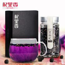 (Qi Li Xiang) genuine Qinghai Qaidam wild black wolfberry fruit black wolfberry 40g*2 gift box
