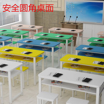 Primary and secondary school students desks and chairs Factory Direct Sales School assistant class single double training tables and chairs combination desk learning table