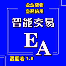 Forex EA Expert Advisor or EA hedging trend stability MT4EA MT5EA stable version multi strategy