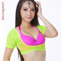 New belly dance practice top dance practice exercise practice clothes on the water yarn chest top