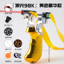 Laser aiming 98K slingshot high precision professional precision elastic flat elastic bow high pressure do not shoot birds hunting