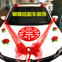 Wedding car decoration car flower wedding car fleet supplies set Deputy car sucker-style flower net red car stickers creative pull flowers