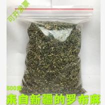 Genuine Xinjiang origin wild apocynum buds leaf genuine 500g Super bulk apocynum non-tea