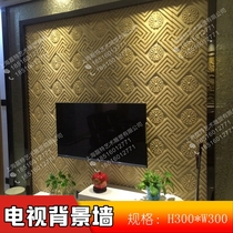 Artificial sandstone TV background wall relief stone sand carving special artificial sandstone European flower board factory direct