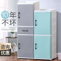 25 35CM crevice storage cabinet door bedside cabinet drawer chest of drawers lockers childrens toys finishing cabinet