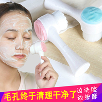 Double-sided face brush soft hair silicone face wash instrument manual cleansing brush shaking sound wash artifact deep cleansing pores