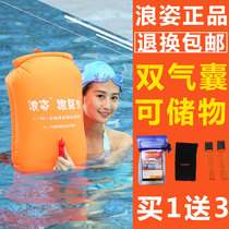 Waves and swimming bag thickened double air bag adult floating waterproof bag L-901 life-saving drift bag equipment