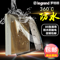 Legrand tcl switch socket waterproof box 86 type waterproof socket box bathroom toilet splash box waterproof cover