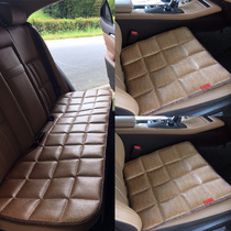 Car cushion summer single-piece four-season general-purpose car supplies without back-to-back small three-piece seat cushion ice silk bamboo charcoal cool mat.