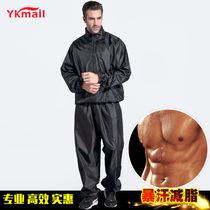 ✅ in the more beautiful weight loss clothing sweat suit male suit big code loose sweat pants Sauna sweating fitness exercise sweating