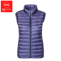 kroceus Earth scientists new autumn and winter Outdoor Womens warm water-resistant Light Down Vest