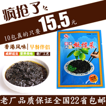 Authentic Chao Shan flavor old Ruan brand olive food fried meat porridge small dishes 40g * 10 bags fresh one person