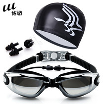Youyou swimming glasses waterproof anti-fog HD goggles men and women diving swimming equipment big box swimming goggles