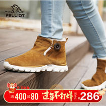 Berch and winter outdoor waterproof snow boots men and women non-slip wear-resistant boots warm casual shoes plus velvet cotton shoes