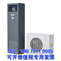 Emerson constant temperature Air conditioning atp5.7kw air conditioning in the wind room charged heating indoor machine 220V power supply