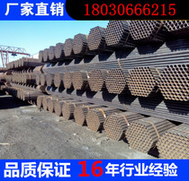 Sichuan Chengdu welded pipe outside 48mm1 5 inch steel pipe welded steel pipe straight seam scaffolding pipe shelf pipe galvanized pipe