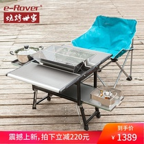 Multifunctional barbecue table outdoor camping picnic aluminum table outdoor leisure folding table and chair car portable