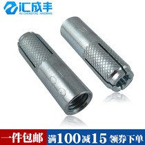 Top explosion implosion Gecko flat burst built-in expansion bolt internal expansion screw M6M8M10M12M16