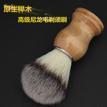 Badger hair brush Shaver cleaning brush shaving brush soft hair shave foam brush broken hair brush sweep hair