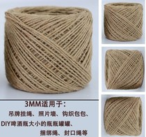 Decoration lanyard retro multi-purpose tag package dumplings zongzi hemp rope Ramie crafts vase tables and chairs decoration