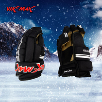 New Weimar genuine ice hockey gloves skating ball protective gloves young adult ice hockey gloves