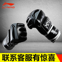 Li Ning boxing gloves adult boxing gloves MMA Fighting gloves half finger punching bag fighting Sanda gloves UFC boxing gloves