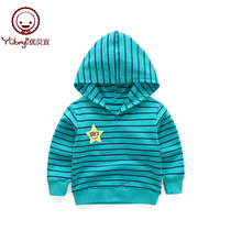 Youbei childrens hooded striped sweater spring and autumn boys and girls pullovers baby clothes children
