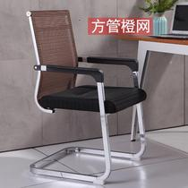 Bow office chair computer chair Staff Chair home computer office chair specials mesh chair dormitory conference chair