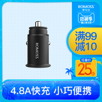 Rome car charger car car charger cigarette lighter plug usb car multi-function mobile phone fast charge