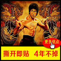 Bruce Lee Bruce Lee Custom Sea newspaper student dormitory martial arts Kung Fu room affixed wall painting wall sticker big