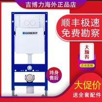 Jibao Force wall-mounted three generations of toilet water tank toilet wall household wall-mounted into the wall hidden embedded wall